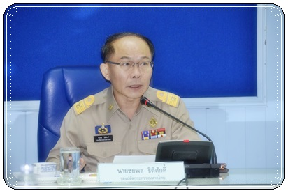 http://www.thaigov.go.th/news/contents/details/4359